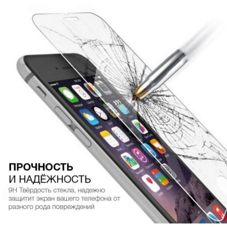 "Стекло защитное EXPERTS""Tempered Glass"" для Samsung Galaxy 9060/9082"